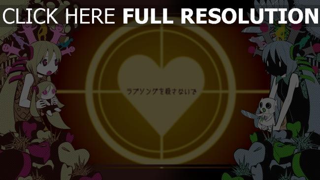 fond d'écran hd cœur inscription hatsune miku
