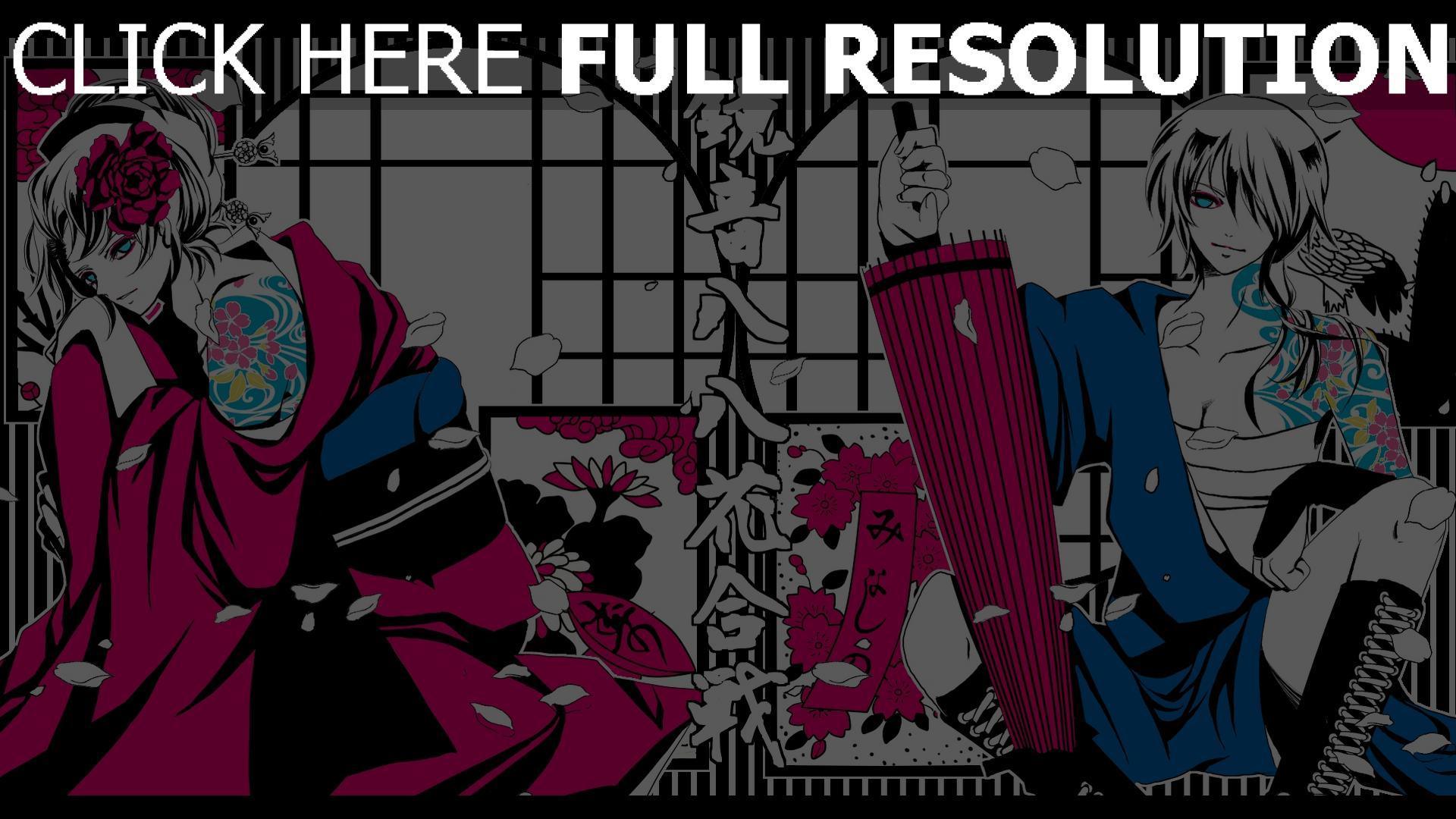 fond d'écran 1920x1080 kimono tatouage pétale inscription parapluie
