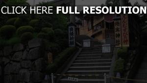 kiyomizu-dera escaliers temple kyoto